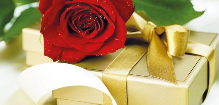 Лучший мой подарок – это… - Зебра-дисконт