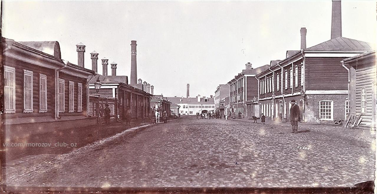 Новый вид города конца 19 века.