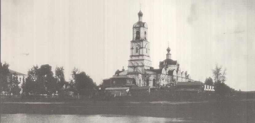 Фотографии старого города Орехово-Зуево