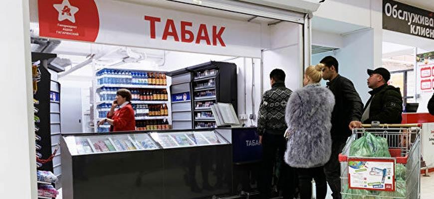 табак, магазин