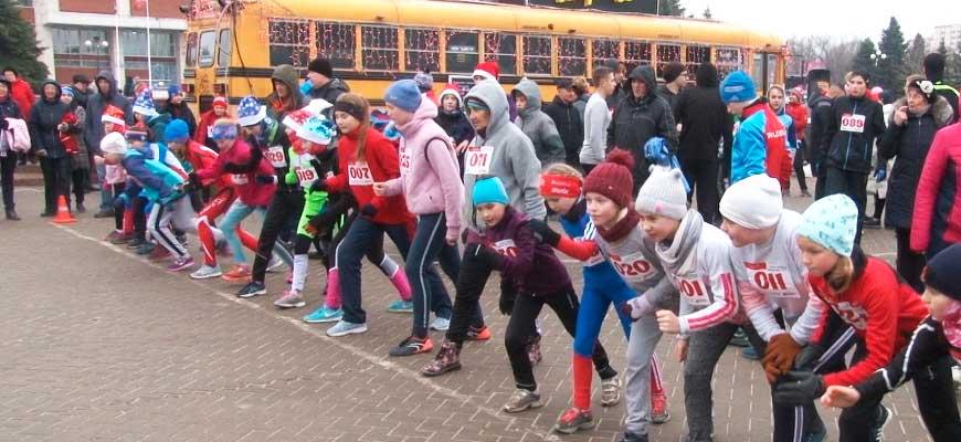 Легкоатлетический пробег в Орехово-Зуеве объединил 400 человек
