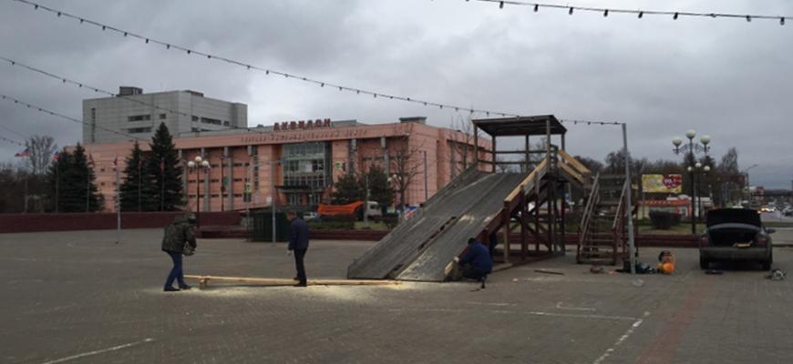 На Октябрьской площади установили большую горку