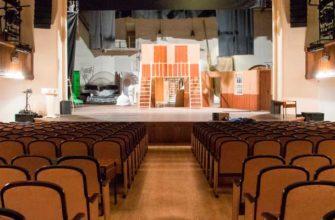 театр, зимний театр, спектакль