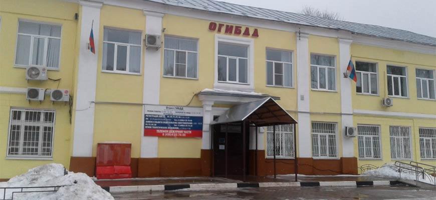 Отдел ГИБДД МУ МВД России «Орехово-Зуевское» будет работать 3, 4 и 8 января