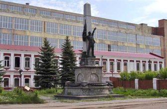 Памятник борцам революции 1885 года