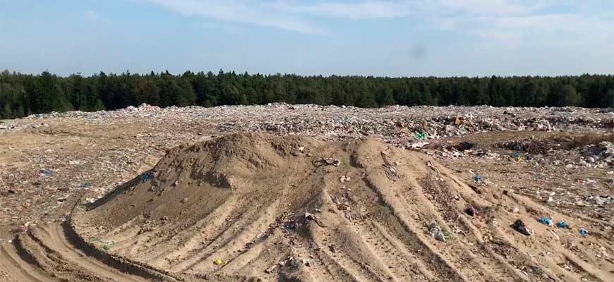 Полигон «Малая Дубна» в Орехово-Зуевском городском округе скоро закроют