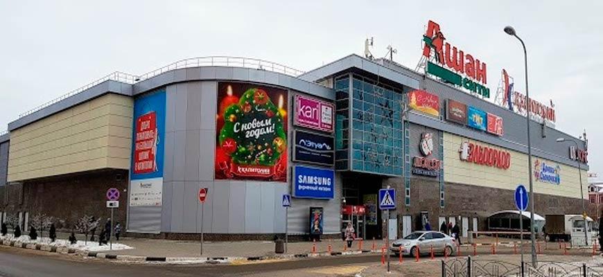 Режим работы объектов торговли Орехово-Зуевского городского округа в дни празднования Нового 2020 года и Рождества Христова