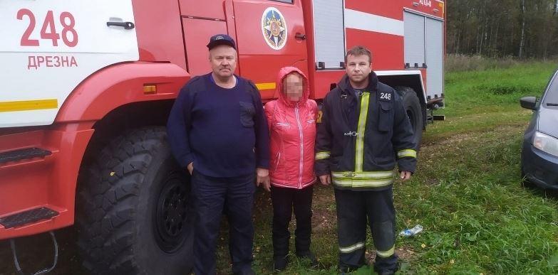 """Ореховозуевские спасатели вывели из леса заблудившуюся любительницу """"тихой охоты"""""""