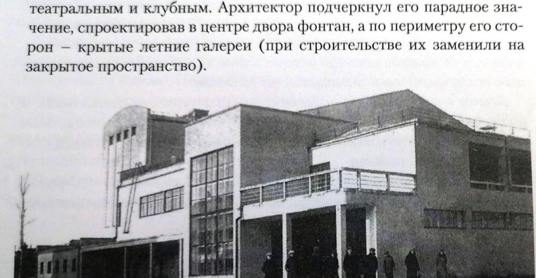 Любителям истории: новая книга Александры Бирюковой