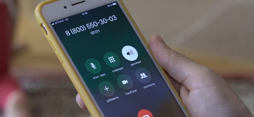 В Московской области работает единый call-центр «Стань мамой в Подмосковье»