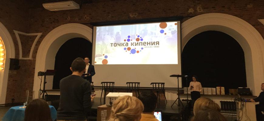 В Орехово-Зуеве заработала «Точка кипения»