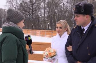 свадьба, невеста, каток