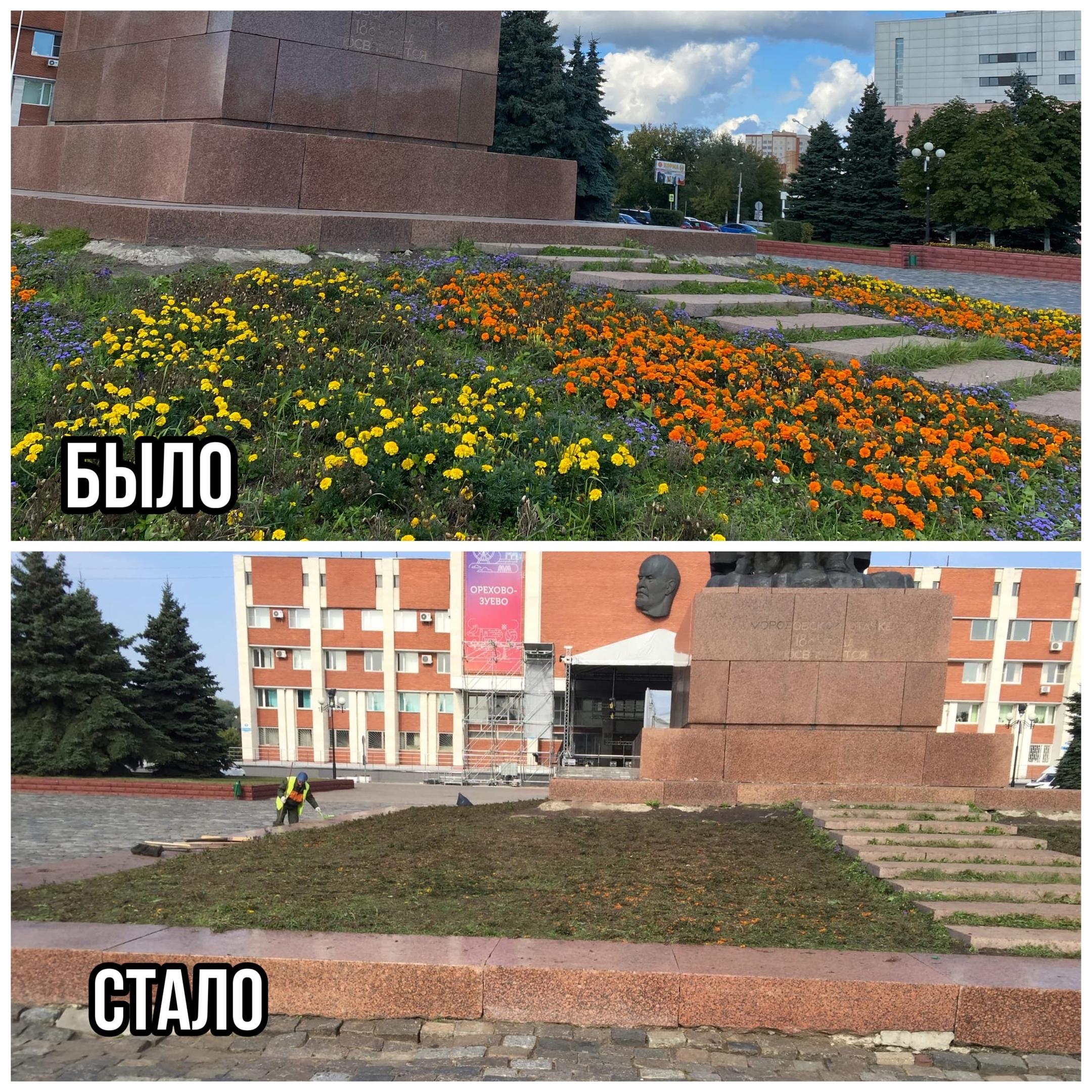 После дня рождения Орехово-Зуева