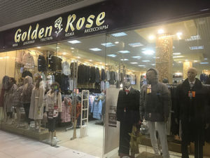 магазин, golden rose