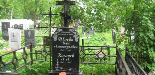 Град-Экс Памятники