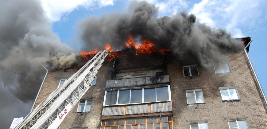 Пожар в многоэтажном доме. Что делать?