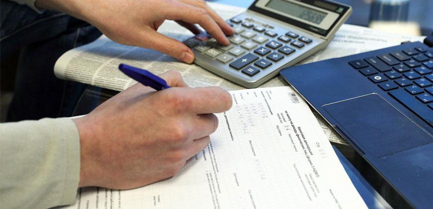 Имущественный налоговый вычет при приобретении жилья